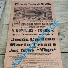 Carteles Toros: SEVILLA, 1980, CARTEL TOROS, PRESENTACION DE JOSE CUBERO, YIYO, MUY RARO, 21X43 CMS. Lote 240482655