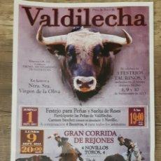 Carteles Toros: CARTEL DE TOROS DE VALDILECHA. Lote 244917865