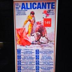 Carteles Toros: CARTEL DE TOROS ALICANTE 2007. Lote 257532930