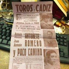 Carteles Toros: CARTEL PLAZA DE TOROS DE CADIZ 1967 - MEDIDA 43X21 CM - CARTEL DOBLADO POR EL CENTRO. Lote 268307249