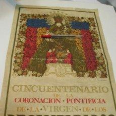 Carteles Toros: CORONACION DE LA VIRGEN CARTEL 50 ANIVERSARIO 1973. Lote 283222428