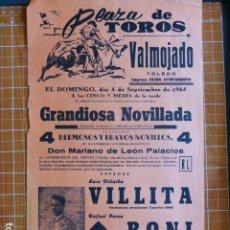 Carteles Toros: PLAZA DE TOROS DE VALMOJADO TOLEDO CARTEL CORRIDAS 1965 21 X 43 CMTS. Lote 287663988