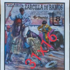 Carteles Toros: CARTEL DE TOROS ZARCILLA DE RAMOS 1996. Lote 288211433