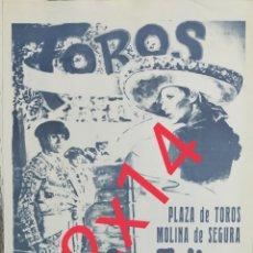 Carteles Toros: CARTEL DE TOROS LOS FELICES (MURCIA)MANUEL PADRE, MANUEL HIJO E PEDRO HIJO CASCALES. Lote 288216698