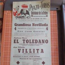 Carteles Toros: QUINTANAR DE LA ORDEN TOLEDO PLAZA DE TOROS CARTEL CORRIDAS 1965 21 X 43 CMTS. Lote 288219233