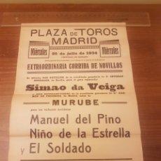 Cartazes Touros: CARTEL TOROS MADRID 25 DE JULIO DE 1934. Lote 294096168