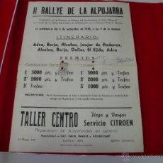 Carteles de Transportes: II RALLYE DE LA ALPUJARRA ADRA- ALMERIA 1970. Lote 43599315