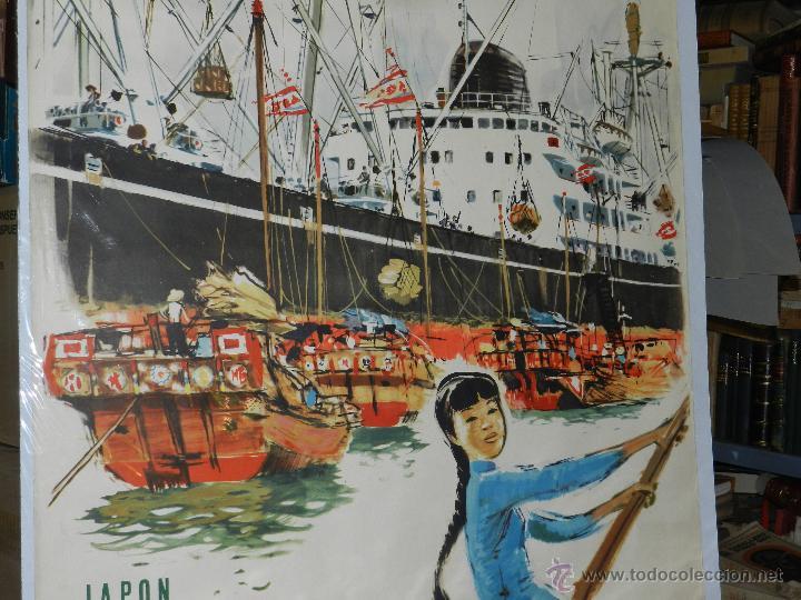 Carteles de Transportes: CARTEL NAVIERA MESSAGERIES MARITIMES JAPON, AUSTRALIE, AFRIQUE DU SUD, ILUSTRADO A BRENET, AÑOS 40 - Foto 3 - 47738964