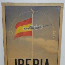 Carteles de Transportes: PROTOTIPO DE CARTEL PUBLICITARIO DE IBERIA LINEAS AEREAS ESPAÑOLAS, PARECE ACUARELA, ES DE 1946 APRO. Lote 49318504