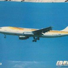 Carteles de Transportes: PÓSTER DE AEROBUS (AIRBUS) A-300 DE IBERIA LÍNEAS AÉREAS. AÑOS 70. GRAN TAMAÑO: 1 M X 70 CM.. Lote 52704216