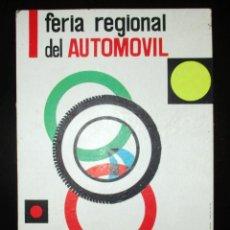 Carteles de Transportes: CARTEL ORIGINAL DE LA I FERIA REGIONAL DEL AUTOMÓVIL DE OVIEDO, SEPTIEMBRE DE 1962. MUY RARO.. Lote 132549378