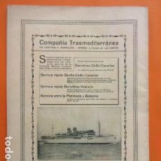 Carteles de Transportes: PUBLICIDAD 1930 - COMPAÑIA TRASMEDITERRANEA MOTONAVE INFANTA BEATRIZ. Lote 149305552