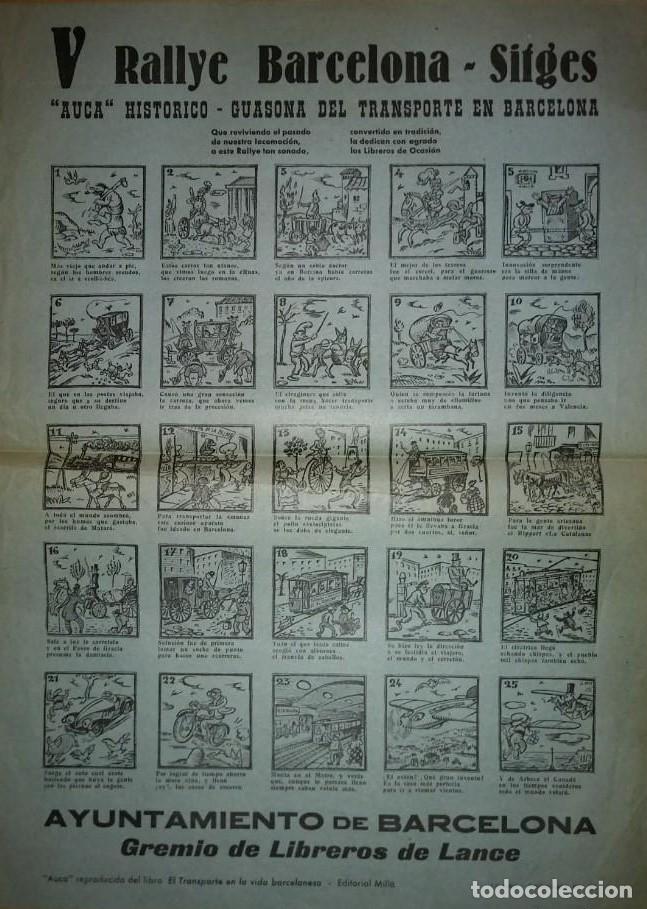 1963 V RALLY BARCELONA SITGES. AUCA HISTÓRICO GUASONA DEL TRANSPORTE EN BARCELONA (Coleccionismo - Carteles Gran Formato - Carteles Transportes)