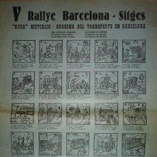 Carteles de Transportes: 1963 V RALLY BARCELONA SITGES. AUCA HISTÓRICO GUASONA DEL TRANSPORTE EN BARCELONA. Lote 117630711