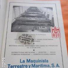 Carteles de Transportes: PUBLICIDAD 1951 - COLECCION FERROCARRIL - MAQUINISTA TERRESTRE Y MARITIMA NAVE MONTAJE LOCOMOTORAS. Lote 162707974
