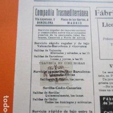 Carteles de Transportes: RECORTE PUBLICIDAD 1930 - COMPAÑIA TRASMEDITERRANEA - 6 X 14 CM.. Lote 204520487