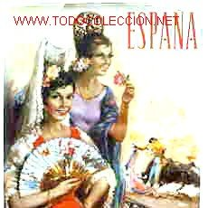 Carteles de Turismo: CARTEL TURISMO ESPAÑA MUJERES, MANOLAS ANDALUZAS, LIMONES . Lote 45903501