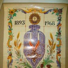 Carteles de Turismo: CARTEL PUBLICITARIO, MANISES, BODAS DE DIAMANTE 13 - 14, 1893 - 1968, JOSE MIGUEL TABERNER, MEDIDAS:. Lote 22638001