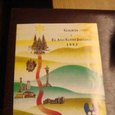 Carteles de Turismo: FOLLETO TURISTICO XACOBEO 1993. Lote 26031109
