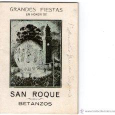 Carteles de Turismo: MUY RARO PROGRAMA DE FIESTAS DE BETANZOS 1931 VER INCREIBLE ESTADO!!. Lote 51672259