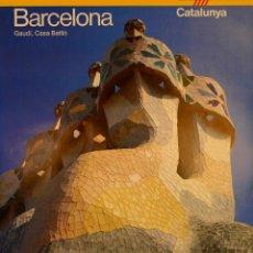 Carteles de Turismo: CARTEL BARCELONA. GAUDI. CASA BATLLÓ. 1985. QUOD/TONI VIDAL (FOTO) . 82 X 56 CM. Lote 222484963