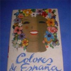 Carteles de Turismo: COLORES DE ESPAÑA DIRECCIÓN GENERAL TURISMO, FOLLETO CARTELES POSTAL POSTALES. Lote 53169213