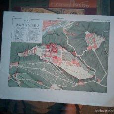 Carteles de Turismo: LAMINA CON EL PLANO DE LA ALHAMBRA, DE ENCICLOPEDIA SEGUI DE BARCELONA, MIDE 25 * 32 CMS.. Lote 58392860