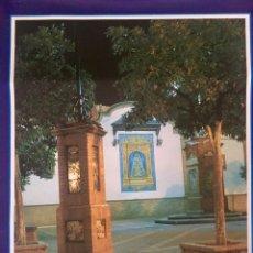 Carteles de Turismo: LÁMINA PLAZOLETA ROCIO CORIA DEL RÍO. Lote 63132250