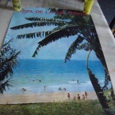 Carteles de Turismo: DIFICIL CARTEL ESPAÑA INFORMACION Y TURISMO PUERTO DE SANTA MARIA CADIZ. Lote 71640539