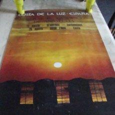 Carteles de Turismo: DIFICIL CARTEL ESPAÑA INFORMACION Y TURISMO SANLUCAR DE BARRAMEDA CADIZ. Lote 71698775