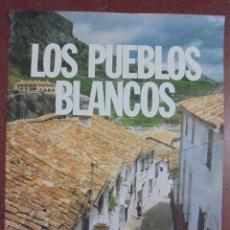 Carteles de Turismo: CARTEL. LOS PUEBLOS BLANCOS. CADIZ, FARO DE DOS MUNDOS. 70 X 50 CM. Lote 84173176