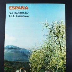 Carteles de Turismo: CARTEL POSTER ESPAÑA LA GARROTXA OLOT (GERONA) MINISTERIO INFORMACION Y TURISMO 1973 60 X 38 CM RARO. Lote 99138499