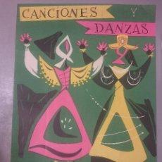 Carteles de Turismo: NUMULITE CARTEL POSTER CANCIONES Y DANZAS DE ESPAÑA MÚSICA CANCIÓN DANZA ROTURA. Lote 100093391