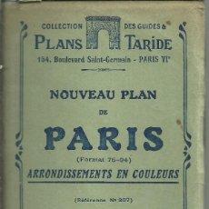Carteles de Turismo: PLANO DE PARÍS, AÑOS 1955-6, DESPLEGABLE A COLOR.. Lote 118496551