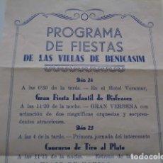 Carteles de Turismo: BENICASIM. CASTELLÓN. PROGRAMA FIESTAS DE LAS VILLAS DE BENICASIM. 1951. Lote 224563635