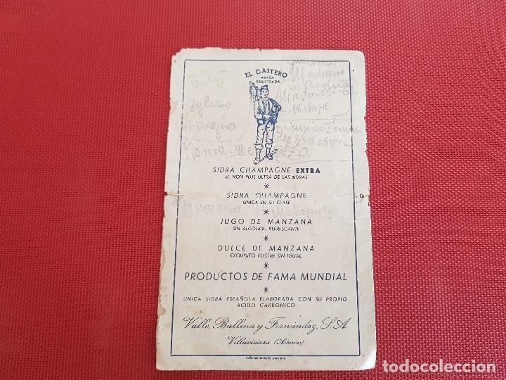 Carteles de Turismo: PROGRAMA DE MANO FERIA DE JULIO VALENCIA AÑO 1949 - Foto 3 - 128091167