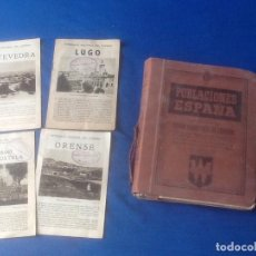 Carteles de Turismo: ATLAS TURÍSTICO DE ESPAÑA, AÑO 1951, VER FOTOS.. Lote 128419111