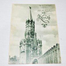 Carteles de Turismo: CARTEL TURISTICO SOVIETICO .KREMLIN 1955 A.URSS. Lote 153158934