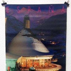 Carteles de Turismo: CARTEL POSTER PARADORES TURISMO ESPAÑA. Lote 155576978