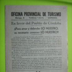 Carteles de Turismo: ANTIGUO PROGRAMA DE TURISMO. OFICINA PROVINCIAL DE TURISMO DE CÓRDOBA 1936. Lote 156705162