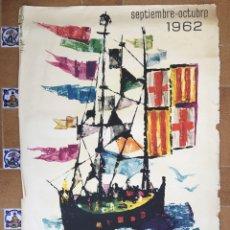 Carteles de Turismo: ANTIGUO CARTEL FIESTAS DE LA MERCED BARCELONA AÑO 1963. Lote 165754112