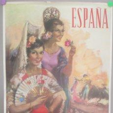 Carteles de Turismo: CARTEL TURISMO, ESPAÑA, MANOLAS, LIMONES, TOROS, 1962, CV1. Lote 171603089