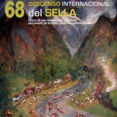 Carteles de Turismo: LOTE 8 CARTELES POSTERS DE ASTURIAS. Lote 178561395