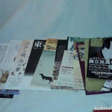 Carteles de Turismo: MAGNIFICO LOTE DE 11 CARTELES DE OSAKA JAPÓN AÑO 2008. Lote 178577441