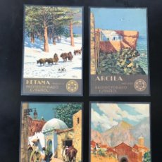 Carteles de Turismo: LOTE 4 CARTELES PUBLICIDAD TURISMO. MARIANO BERTUCHI. KETAMA, ARCILA, ALCAZARQUIVIR Y CHAUEN.. Lote 179053846