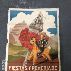 Carteles de Turismo: POSTER - CARTEL TURISMO NACIONAL- ANDUJAR. Lote 183361910