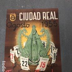 Carteles de Turismo: POSTER - CARTEL TURISMO NACIONAL- CIUDAD REAL. Lote 183362203