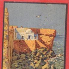 Carteles de Turismo: CARTEL TURISMO PUBLICIDAD MARRUECOS ARCILA PROTECTORADO ESPAÑOL BERTUCHI ORIGINAL. Lote 183578431