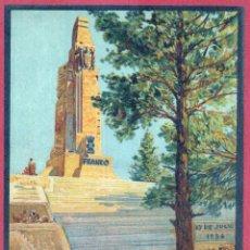 Carteles de Turismo: CARTEL TURISMO PUBLICIDAD MARRUECOS KETAMA PROTECTORADO ESPAÑOL BERTUCHI ORIGINAL. Lote 183578717