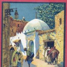 Carteles de Turismo: CARTEL TURISMO PUBLICIDAD MARRUECOS ALCAZARQUIVIR PROTECTORADO ESPAÑOL BERTUCHI ORIGINAL. Lote 183578850